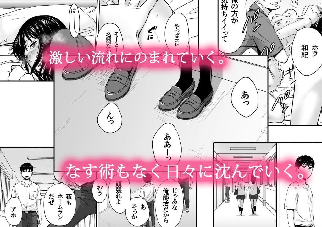 カラミざかり3-4